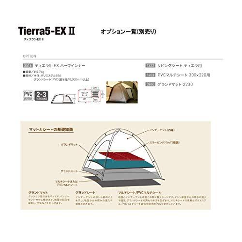 ogawa(オガワ)アウトドアキャンプテントロッジドーム型ティエラ5-EX2【5人用】2776ダークブラウン×サンドベージュ