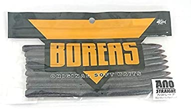 ブンブンオリカラ ボレアス アノストレート #51スカッパノン/ブルーフレーク 7インチ