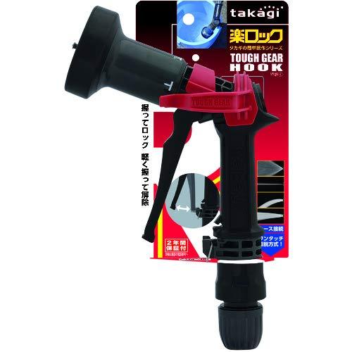 タカギ(takagi)散水ノズルタフギアフックノズル普通ホースフック付き頑丈QG557【安心の2年間保証】