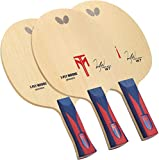Butterfly Timo Boll W7 Table Tennis Blade - 7-ply All-Wood Blade - Professional Butterfly Table Tennis Blade - Available in AN, FL, and ST handle styles - Made in Japan