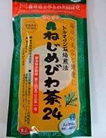ねじめ枇杷の葉茶 2gx24包 8袋で1袋サービス