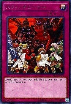 Yu-Gi-Oh! / 9. Periode / 11 Kugeln / Rate-JP 079 Switch Hero R