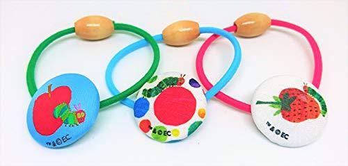 はらぺこあおむし 髪飾り(ヘアゴム) お得な3個セット 【レピアりんご、水玉、いちご】の3個セット くるみボタンタイプ
