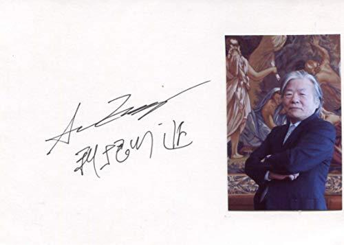Susumu Tonegawa original Autogramm/Autograph/signiert