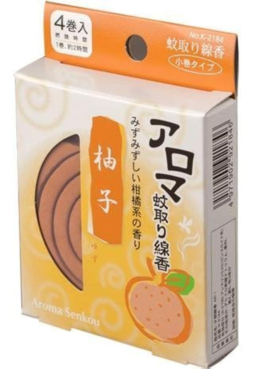 滑りやすい世界的にエンジニアアロマ蚊取り線香 柚子