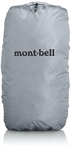 [モンベル] mont-bell ジャストフィット パックカバー 20 1128517 SKGY (SKGY)