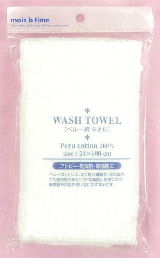 アルプスさまようミンチペルー綿タオル BT40366