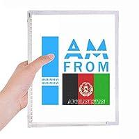 私はアフガニスタンから 硬質プラスチックルーズリーフノートノート