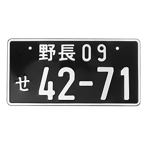 JenNiFer Universal Multiple Color Car Numbers Japanese Decorations License Plate Aluminum Tag For Jdm Kdm Racing Car Motorcycle - Black