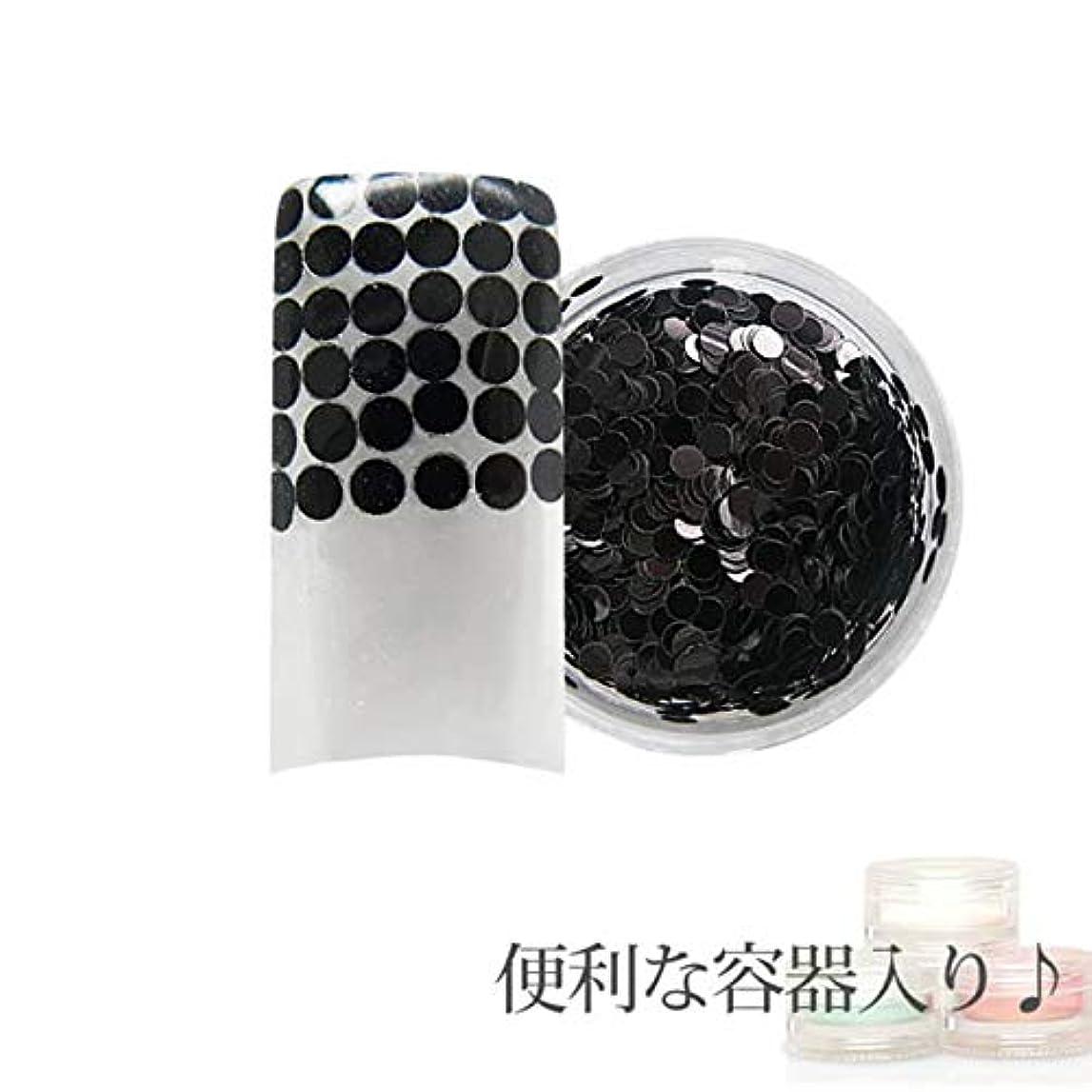 シンプトンコットンミリメーター容器入り 丸ホログラム ブラック 2ミリ 0.5g