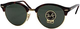 レイバン正規商品販売店 Ray-Ban サングラス RB4246 990 51 伊達メガネ 眼鏡 クラブラウンド CLUBROUND ■フレームカラー:レッドハバナ■レンズカラー:グリーン