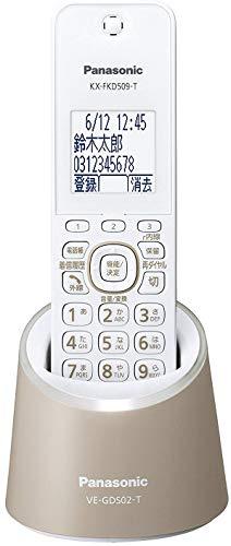 パナソニック RU・RU・RU デジタルコードレス電話機 親機のみ 1.9GHz DECT準拠方式 モカ VE-GDS02DL-T