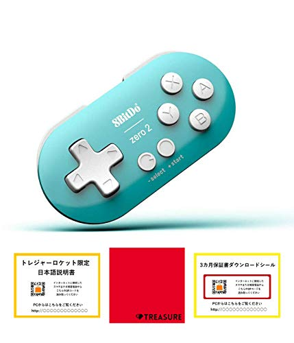 [正規品] 8Bitdo Zero2 Bluetooth Wireless GamePad ゲームコントローラー 左手用デバイス [日本語説明書付/3カ月保証/ Raspberry Pi/Switch/macOS/クロス/セット品] (ブルー)