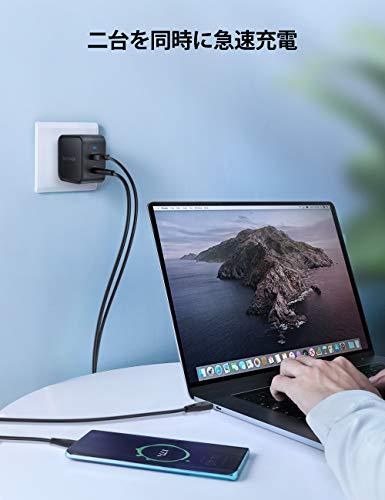 PD 充電器 RAVPower Type C 急速充電器 65W USB-A + USB-C 【GaN (窒化ガリウム)採用/2ポート/PD対応/折りたたみ式/PD Pioneer Technology採用】 iPhone/MacBook/ノートパソコン/Switchなど対応 RP-PC133 (ブラック)
