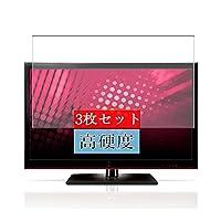 3枚 Sukix フィルム 、 LG 22LE5300 22インチ 液晶 テレビ 向けの 液晶保護フィルム 保護フィルム シート シール(非 ガラスフィルム 強化ガラス ガラス ) 修繕版