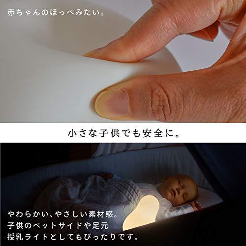 大河商事wasser(ヴァッサ)『マシュマロLEDライトピーナッツ(wasser61)』