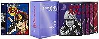 甦るヒーローライブラリー第2集 忍者部隊月光 BOX3 [DVD]