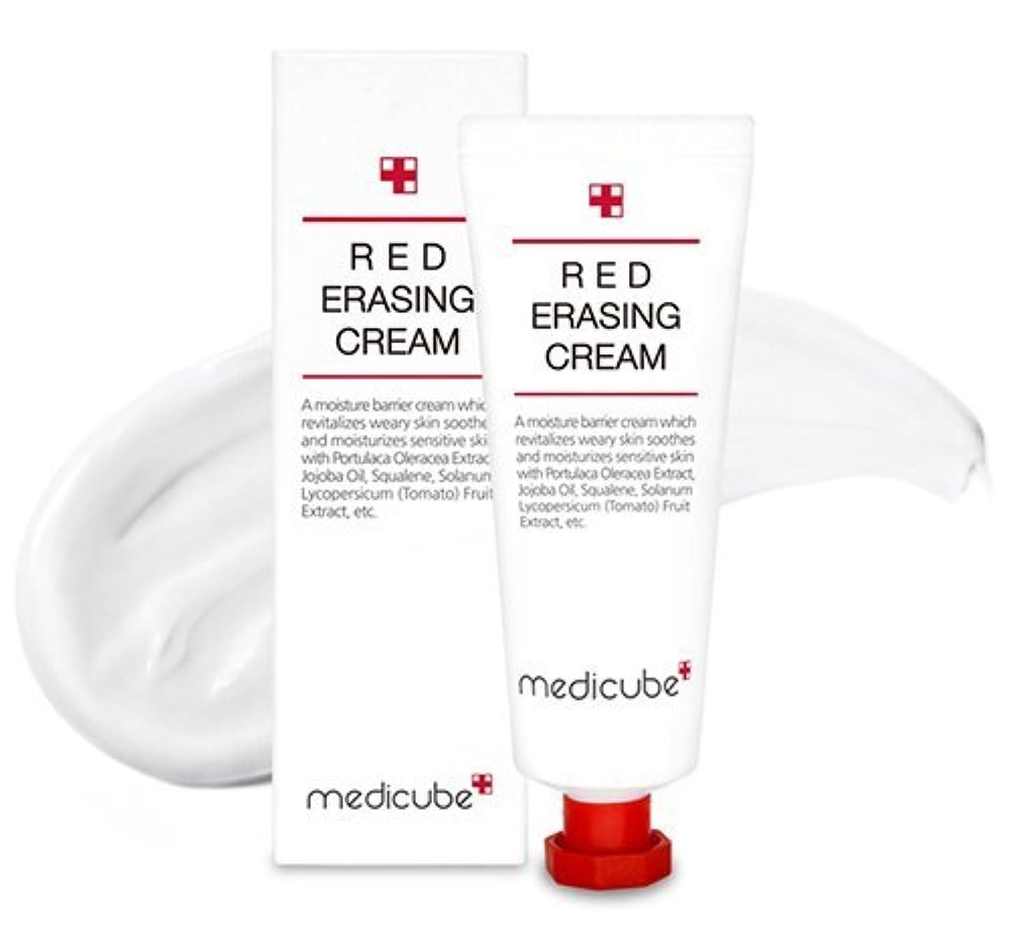 公然と癒すシャワーmedicube メディキューブ レッド イレイジングクリーム 角質ケアクリーム50g [並行輸入品]