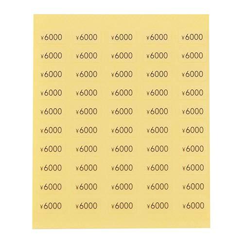 プライスシール 50円〜10000円 10×5mm アクセサリー台紙用 日本製 (透明地×黒文字) (文字:¥6000, 250枚)