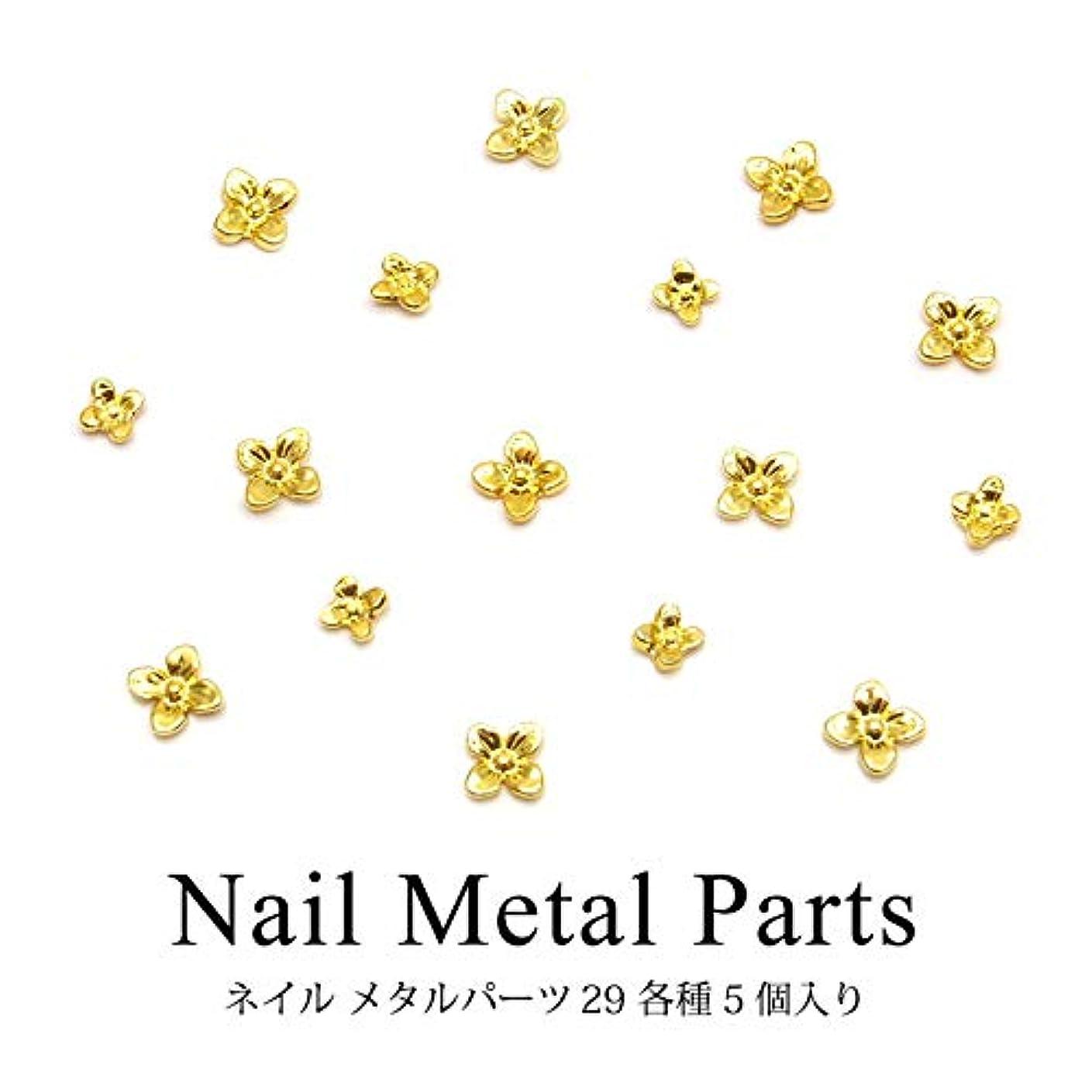 剣ペンス雲ネイル メタルパーツ 29 各種5個入り (シルバー, 1.リトルフラワー 小)