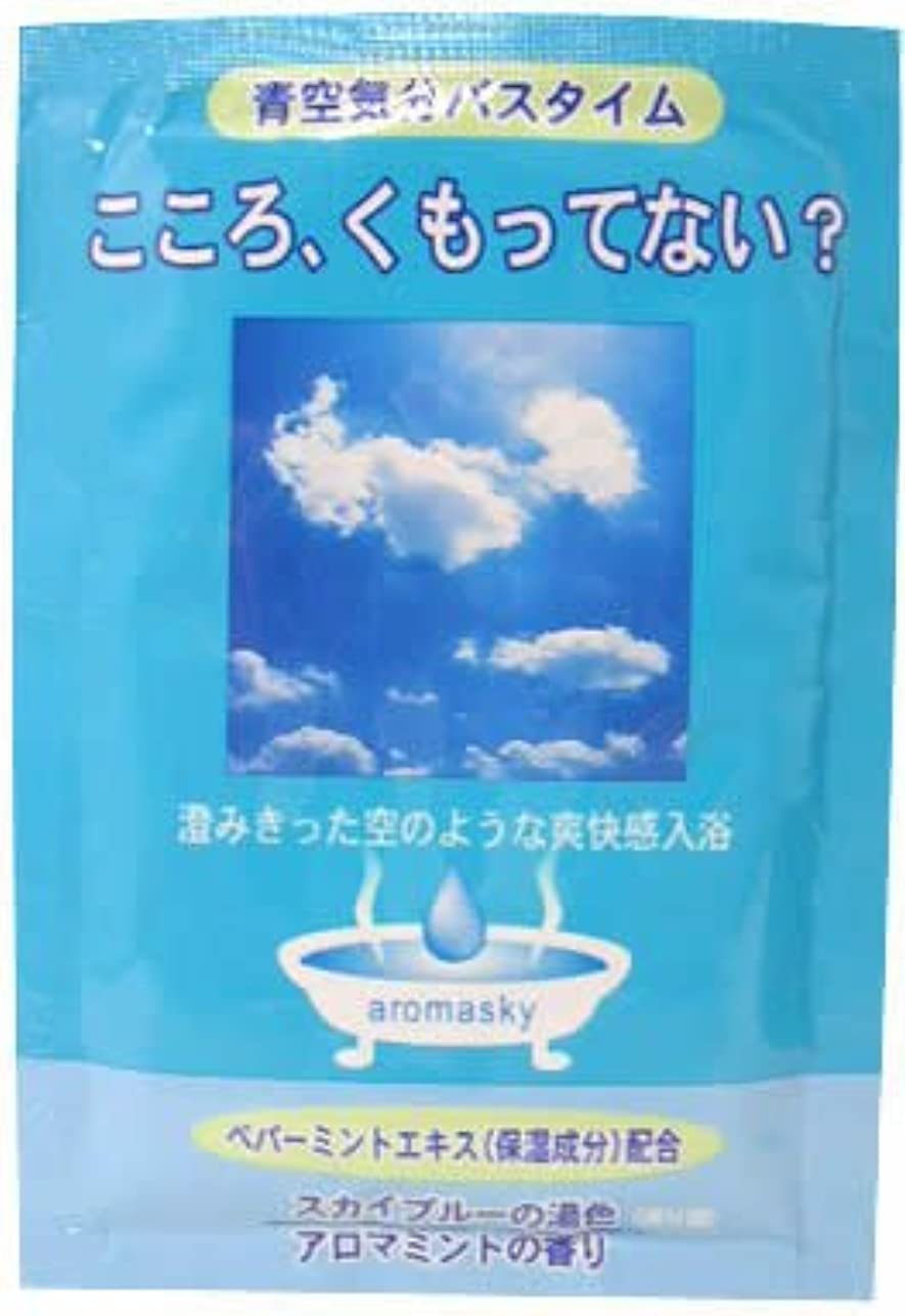 実り多い安全性繊維入浴剤 こころ、くもってない