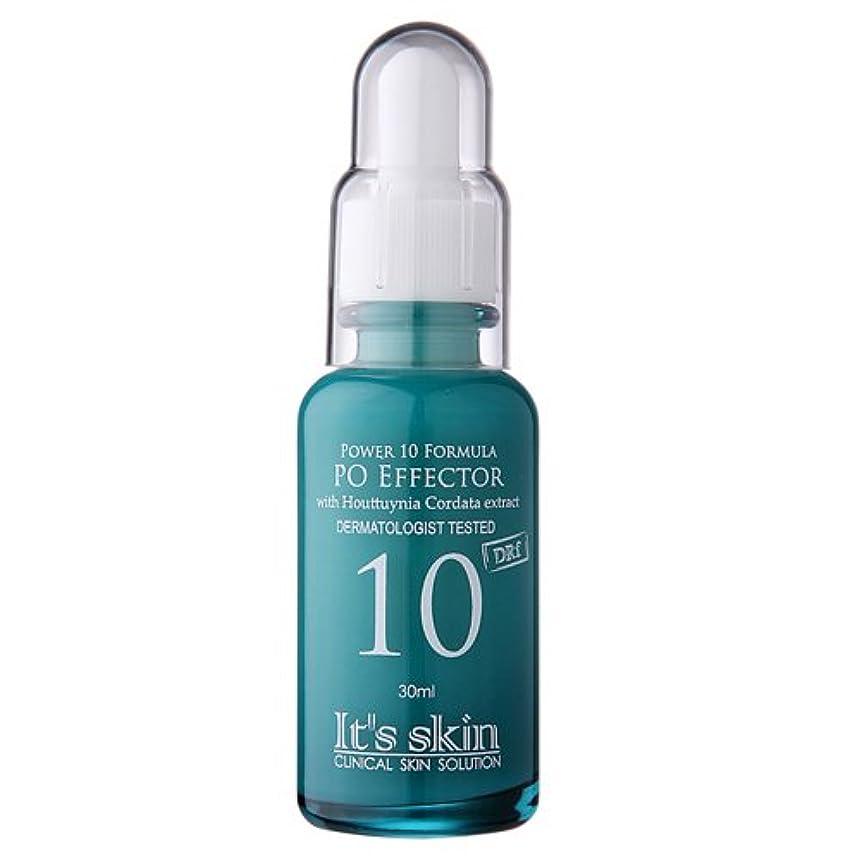 免疫する移民あいにくIt's skin/イッツスキン Power 10 Formula PO Effector/パワー10フォーミュラPO エフェクター(エッセンス)30ml 2PM