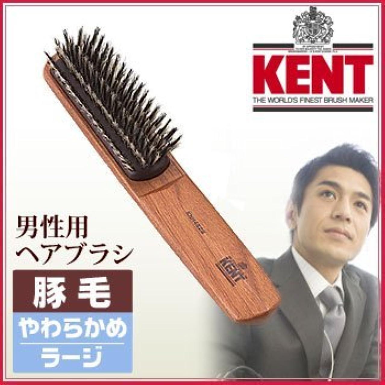 最小化する欺難しいKENT メンズ トリプレックスブラシ[ラージサイズ/豚毛やわらかめ]KNH-4628ケント