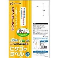 (まとめ)ヒサゴ エコノミーラベル A4 8面98×68mm ELM005S 1冊(30シート) 【×5セット】