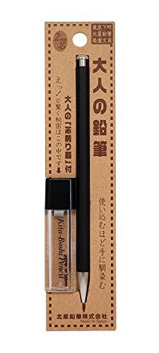Kitaboshi Pencil Lead Holder 2mm , 3 Body Color Set , Black (OTP-680BST) / Red (OTP-680MST) / Navy (OTP-680IST) with Sharpener - Japan import (A-set) Photo #3