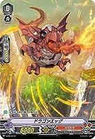 カードファイト!!ヴァンガード/V-PR/0147 ドラゴンエッグ【RR仕様】
