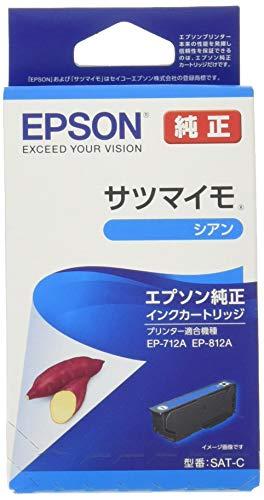 エプソン 純正 インクカートリッジ サツマイモ SAT-C シアン
