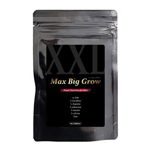 MAX BIG GROW α-GPC シトルリン 亜鉛 マカ アルギニン BCAA配合 男性自信増大サプリ (3個+1個プレゼント)