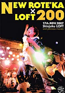 ニューロティカ×LOFT200 [DVD]