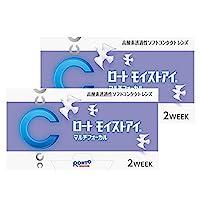 【 遠近両用 】ロートモイストアイ マルチフォーカル 2week 2箱 + レンズドロップ(装着液) 1箱 -0.25/+2.00