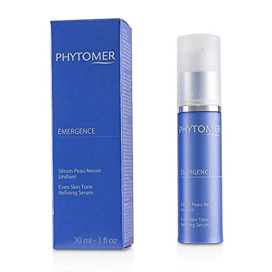 賛辞軍レジデンスPhytomer Emergence Even Skin Tone Refining Serum 30ml並行輸入品