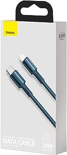 Cabo Reforçado Lightning/USB-C 20W, Baseus, 5839, Azul 1M