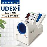 全自動血圧計 UDEX-i TYPE2 プリンター付き