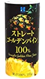 コーシン ストレートゴールデンパイン100% 195g×15本(カートカン)