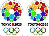 SBD Decals 2 - Tokio 2020 Paralímpicos de para los Juegos Olímpicos de Die Cut Decal