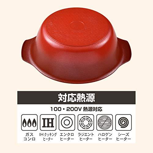 和平フレイズ両手鍋ライプレッド8号サイズ(3~4人用)IH対応セラミックコートベジート・マルシェRB-1241
