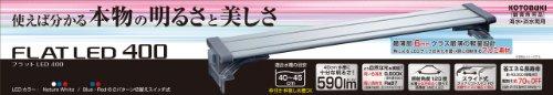 寿工芸 フラットLED 400