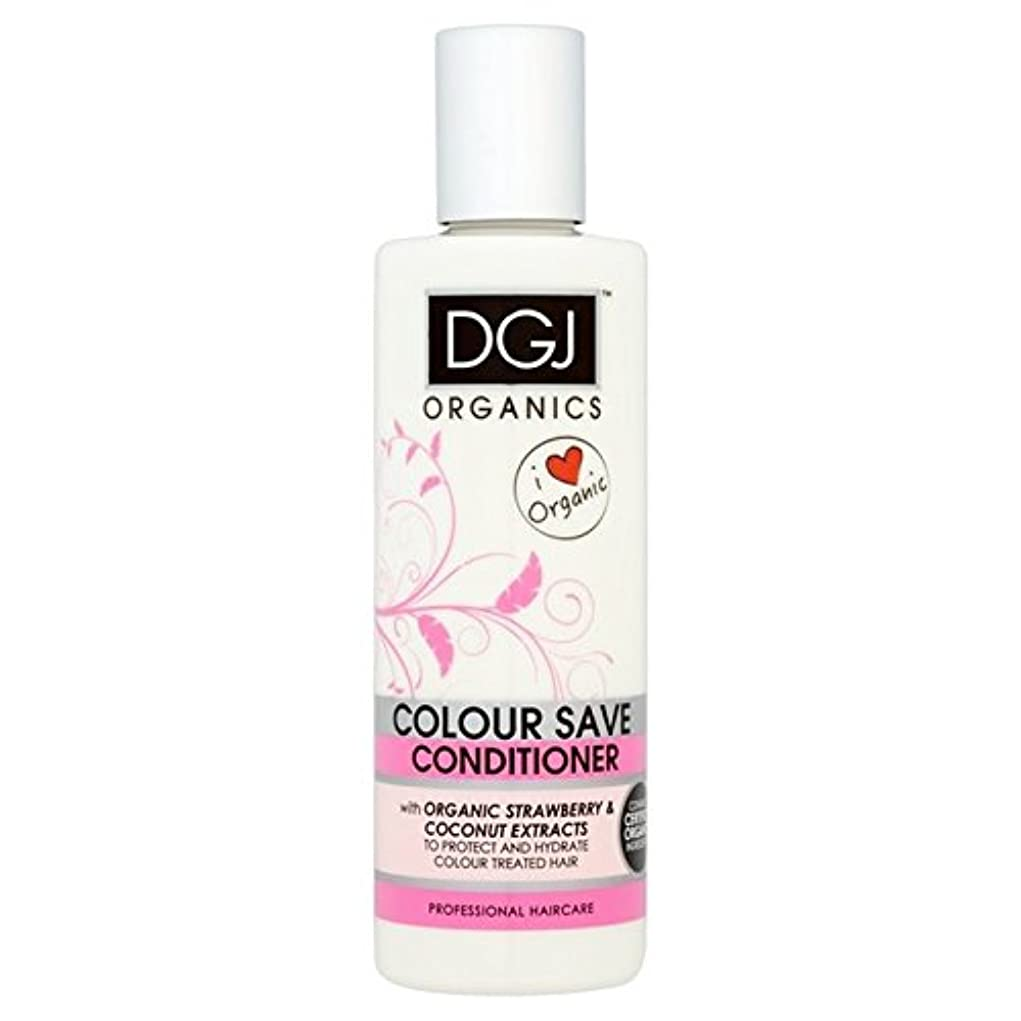 計り知れないアルネ恨みDGJ Organics Colour Save Conditioner 250ml - 有機物の色コンディショナー250を保存 [並行輸入品]