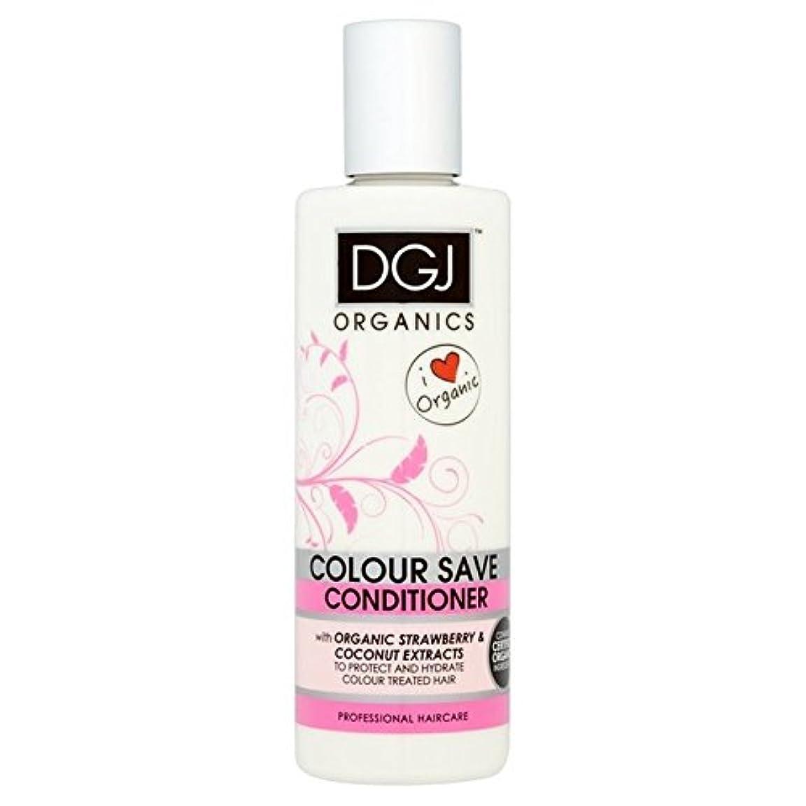 革命に慣れ覗くDGJ Organics Colour Save Conditioner 250ml - 有機物の色コンディショナー250を保存 [並行輸入品]