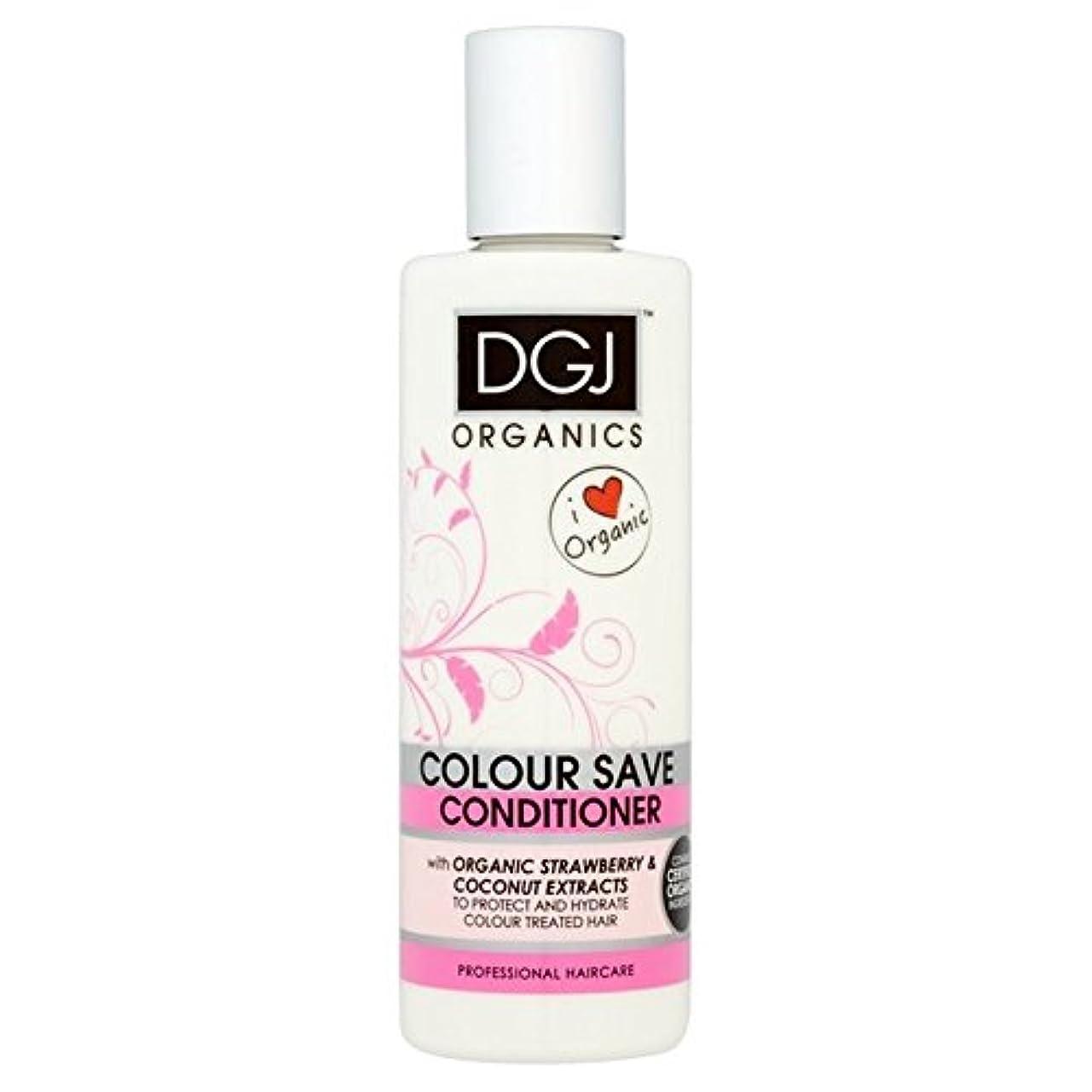 自殺ここに地質学有機物の色コンディショナー250を保存 x4 - DGJ Organics Colour Save Conditioner 250ml (Pack of 4) [並行輸入品]