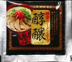 Caldo de cerdo Tonkotsu concentrado Sugimuraya al estilo japonés Fukuoka para fideos ramen - 20...