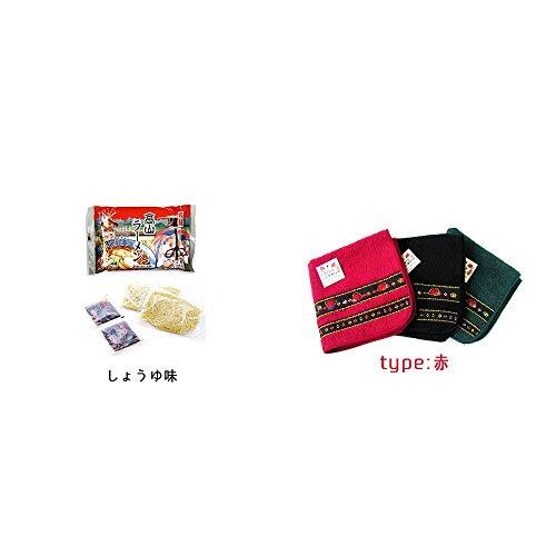 [2点セット] 飛騨高山ラーメン[生麺・スープ付 (しょうゆ味)]・さるぼぼ 刺繍ミニタオル【赤】