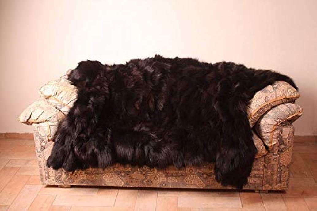 Brown Fox Real fur blanket