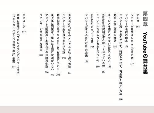 崎 おじいちゃん 桐 死亡 栄二