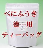 べにふうき緑茶ティーバッグ徳用60個入り 釜炒り製紅富貴茶(べにふうき茶)