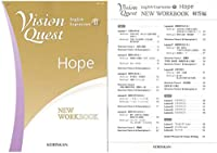 Revised Vision Quest English ExpressionⅡ NEW WORKBOOK Hope